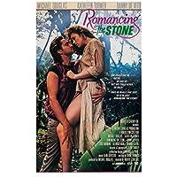 石のロマンシング映画のキャラクターポスター壁のアートとリビングルームの装飾のための写真をプリントキャンバスに印刷60x90cmフレームなし