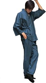 [ 京都きもの町 ] 紳士作務衣「黒、茶、青、赤、緑」4サイズ