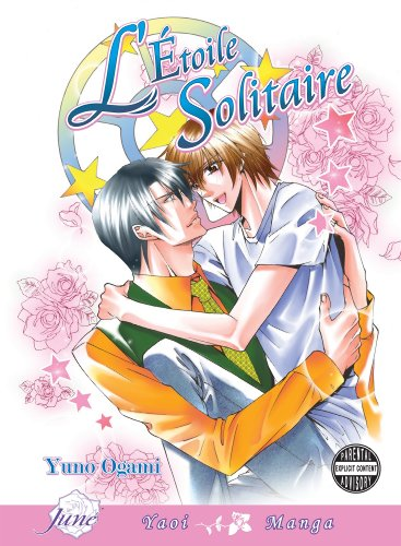 L' Etoile Solitaire (Yaoi Manga) (English Edition)