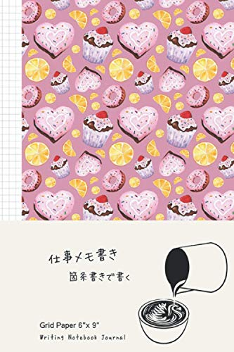 Grid Paper Writing Notebook Journal, 6x9 inches bullet journal, everyday notebook for writers | Coffee Design - Cute Cupcake and Lemon on Pink