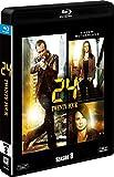 24-TWENTY FOUR- シーズン8<SEASONS ブル...[Blu-ray/ブルーレイ]