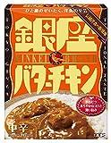 明治 銀座バターチキン カレー 180g ×5個