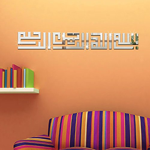 Hrph Muslim Islamic Posters 3D PS Mirror Wall Border Wall Art Vinyl Decals Sticker for House Decoration
