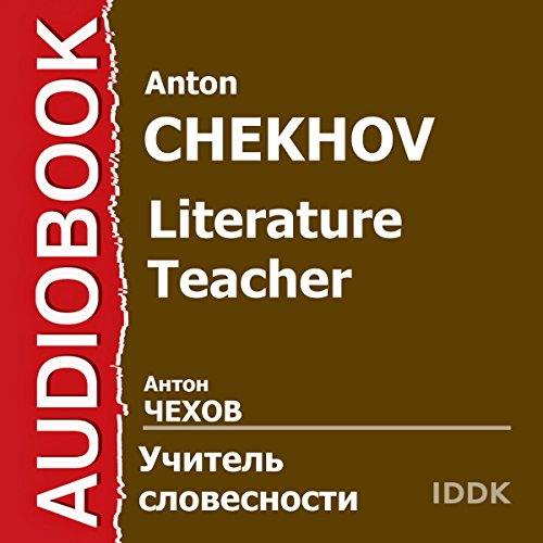 Literature Teacher [Russian Edition] audiobook cover art
