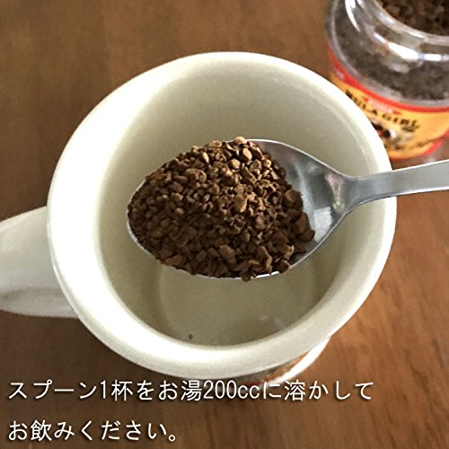 MULVADI(マルバディ)『コナインスタントコーヒーギフト』