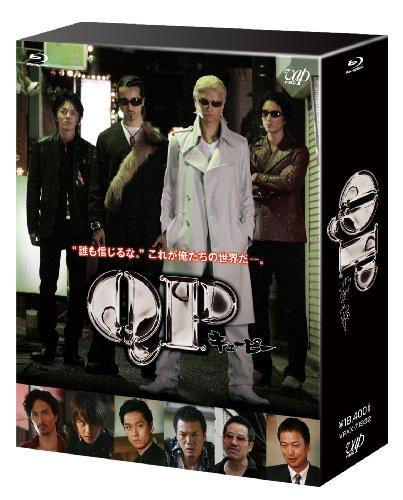 「QP」 Blu-ray BOX スタンダード・エディション