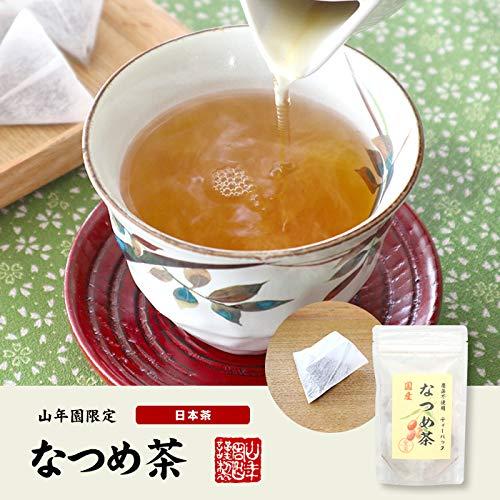 山年園『なつめ茶ティーバッグ』