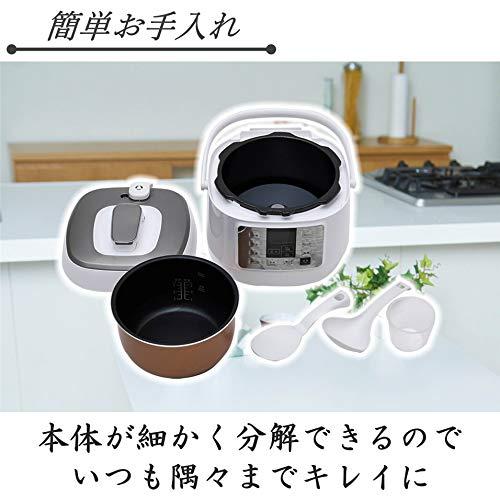 [山善] 電気圧力鍋 マイコン式 2.5L 圧力5段切替 ワンタッチ 簡単レシピ64種付き ホワイト EPCA-250M(W) [メーカー保証1年]