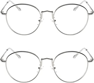 Baosity 2 Pieces Lightweight Alloy Frame Clear Lens Eyeglasses,for Ladies & Gents