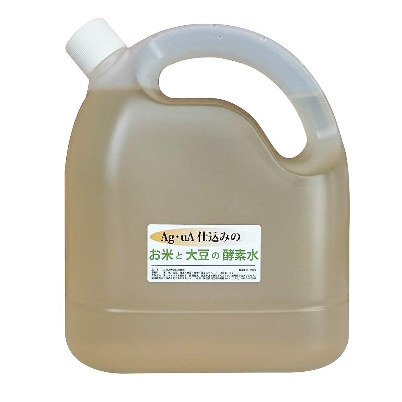 任命エゴマニアキモいテネモス アグア仕込みのお米と大豆の酵素水 5リットル