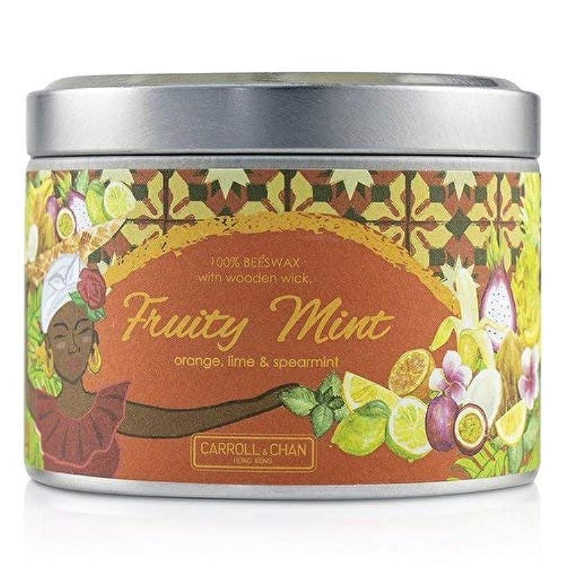 気球葉を集める見かけ上キャンドル?カンパニー Tin Can 100% Beeswax Candle with Wooden Wick - Fruity Mint (8x5) cm並行輸入品