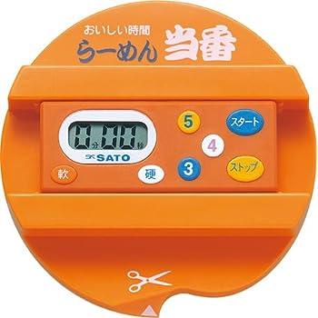 佐藤計量器(SATO) タイマー ラーメン・食品用 3パターンから時間を選べる ラーメン当番 SK-RM10 1705-00
