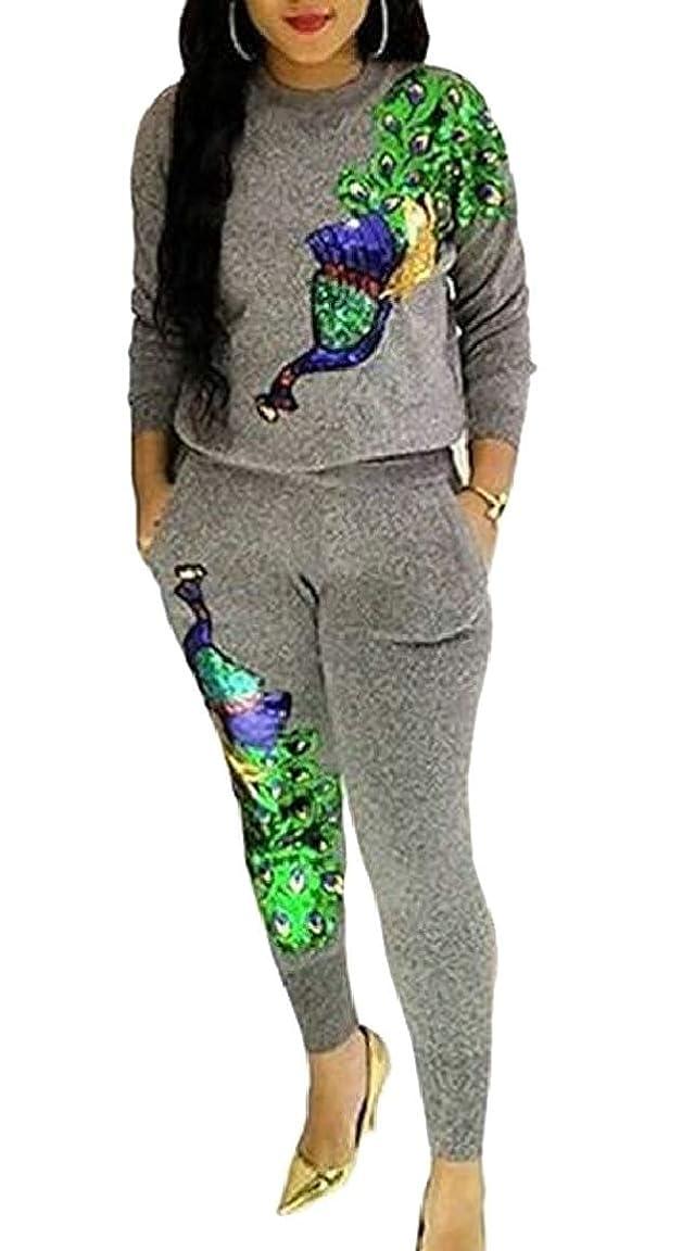 オーストラリア人チップクリケット女性スパンコールピーコック2ピース衣装ロングスリーブスウェットシャツ+ボディコンパンツ