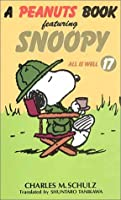 A peanuts book featuring Snoopy (17)