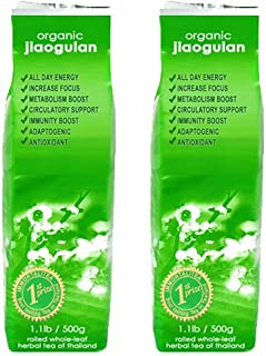 Jiaogulan Herbal Leaf Tea | ORGANIC | All Day Energy Adaptogen, No Caffeine | 1st Prize Award BEST Tasting Tea Thailand | 82x Antioxidant Content | Immunity Booster | 100% Natural Weight Manager | FREE 15pg Info-Booklet | 1,000 8oz Cups