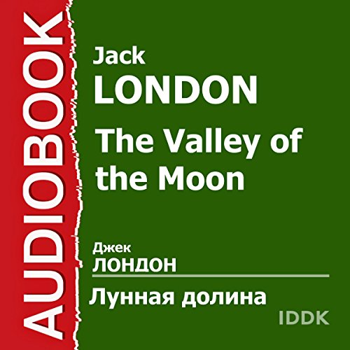 The Valley of the Moon [Russian Edition] cover art