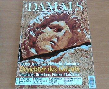 Damals: Das Magazin für Geschichte und Kultur - 36. Jahrgang, Ausgabe 10//2004