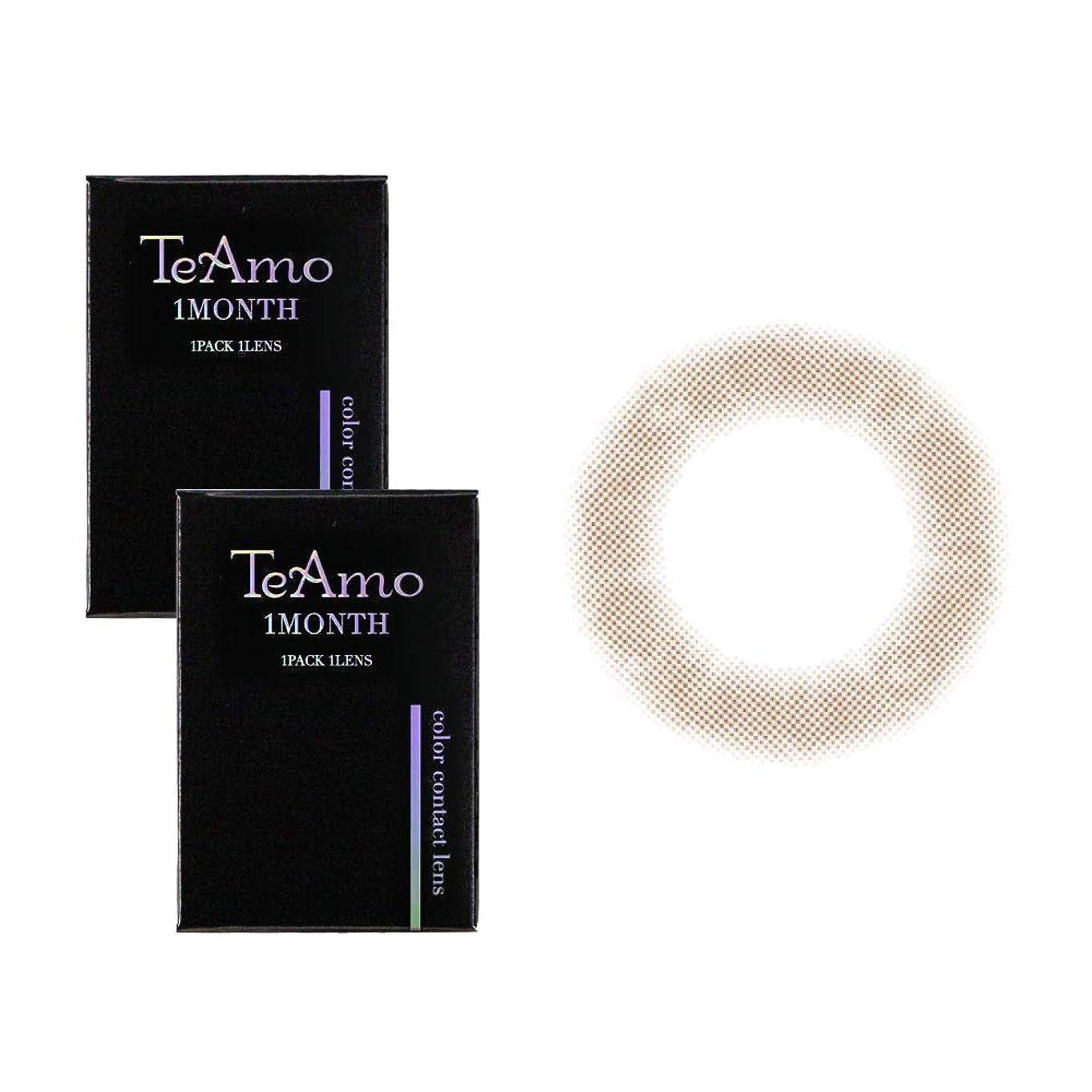 サンプル曲線濃度カラコン ティアモ TeAmo マンスリー 2枚入り【度あり】14.2mm ピュールブラウン 1month_-4.50