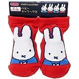 ミッフィー[新生児はじめての靴下]ベビー ソックス/ミッフィー&ダーン RD ディックブルーナ