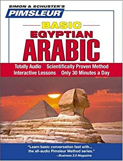 learn to speak egyptian arabic