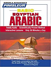 Pimsleur Arabic (Egyptian) Basic Course - Level 1 Lessons 1-10 CD: Learn to Speak and Understand Egyptian Arabic with Pimsleur Language Programs (1)