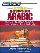 Basic Egyptian Arabic