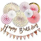 ペーパーファン 8点セット 誕生日 Happy Birthday ガーランド 飾り付け パーティー デコレーション (ペーパーファン誕生日キット, ピンクゴールド)