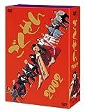 ごくせん 2002 DVD-BOX[DVD]