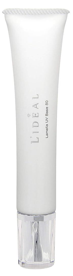 ミルクエキスパート荒れ地リディアル (L'ideal) ラメラ UV ベース 50(SPF50/PA++++)30g [並行輸入品]