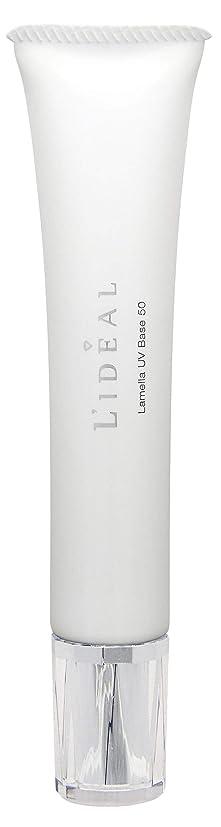 密輸見せます大気リディアル (L'ideal) ラメラ UV ベース 50(SPF50/PA++++)30g [並行輸入品]