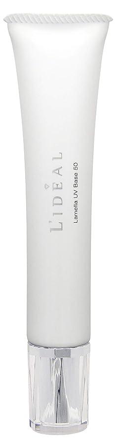 サミット属するハードウェアリディアル (L'ideal) ラメラ UV ベース 50(SPF50/PA++++)30g [並行輸入品]