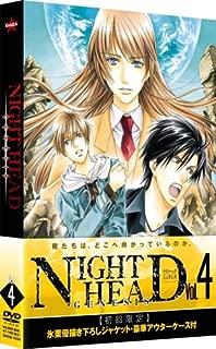 NIGHT HEAD GENESIS Vol.4 JAPANESE EDITION