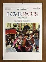 大判 壁掛けカレンダー Love Paris 田中善明 絵画 画家 美術 六曜 四季 パリ 風景