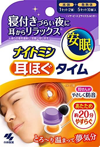 ナイトミン 耳ほぐタイム 睡眠用 寝付きづらい夜に じんわり温め 耳から リラックス 音を遮断 安眠 へ促す 本体1セット+発熱体5セット 小林製薬; セール価格: ¥799