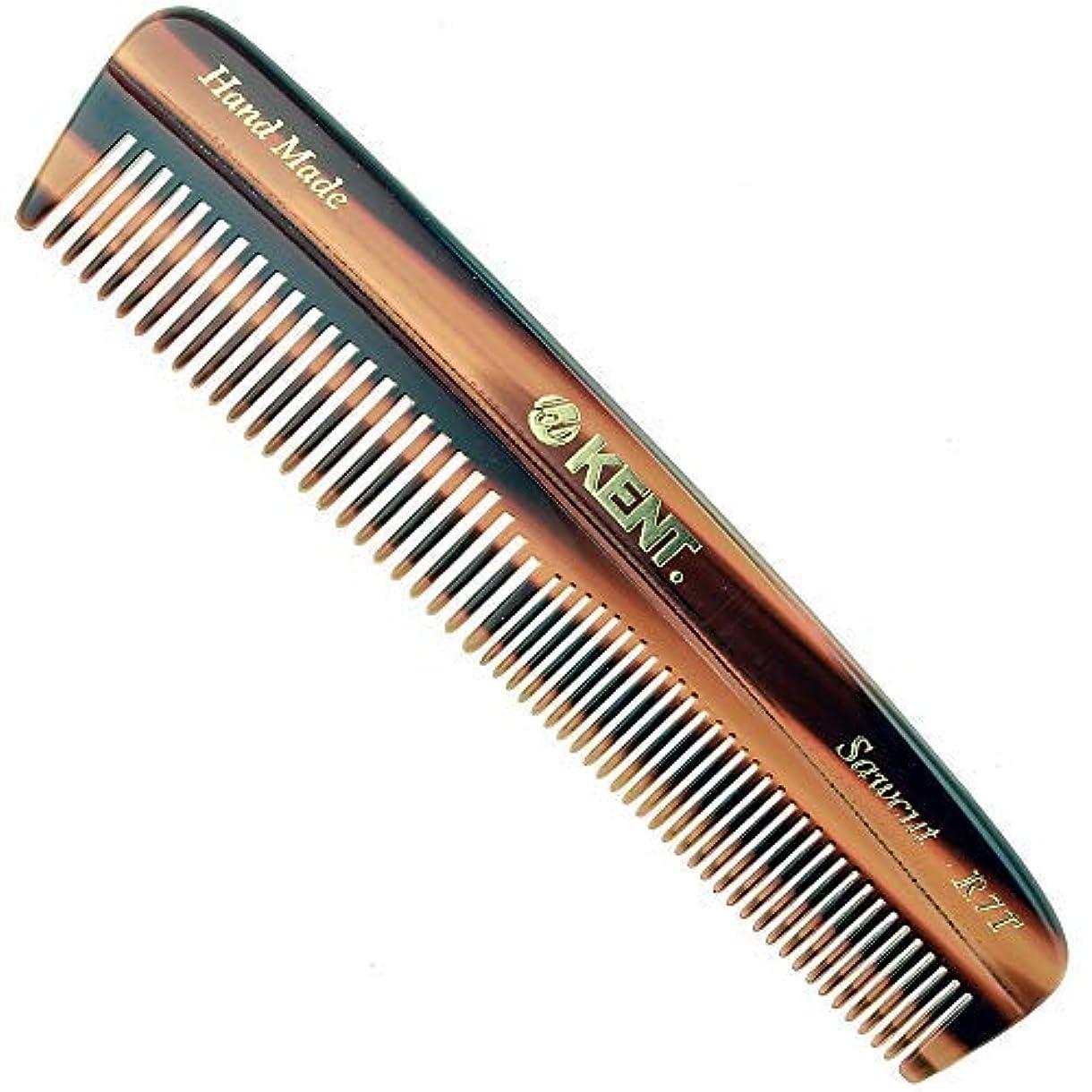 青大宇宙妻Kent R7T - Men's/Women's Coarse and Fine Toothed Small Travel Pocket Comb 130mm/5.63