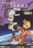 Toward the Terra: Part 1 [DVD] [Import]