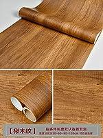 壁紙 シール キッチン リフォーム 壁紙自己粘着壁紙防水壁紙寝室模造木目調キャビネットドアウォールステッカー防水防湿壁紙壁紙自己粘着-Tochigi_60cm * 3m