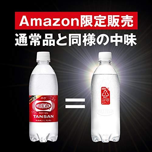 『MS+B ウィルキンソン 炭酸水 ラベルレスボトル 500ml ×24本 [Amazon限定ブランド]』の2枚目の画像
