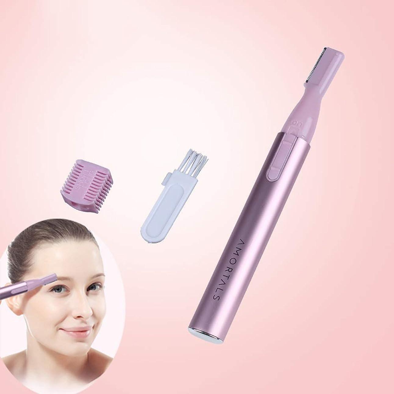 主権者ダース効率脇の下/足/体/髪の女性の顔のトリマーのための携帯用電動眉毛トリマー、(電池式) (Color : Pink)