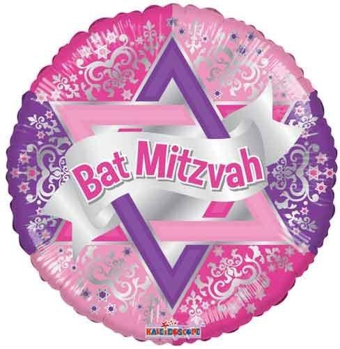 18' Bat Mitzvah Foil Balloon - Pack of 5