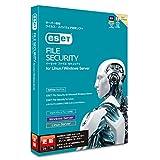 【旧製品】ESET File Security for Linux/Windows Server|更新