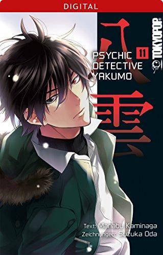 Psychic Detective Yakumo 11 (German Edition)
