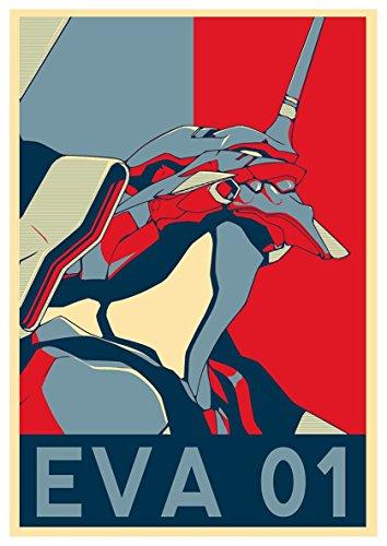 Instabuy Poster Evangelion Propaganda EVA 01 - A3 (42x30 cm)