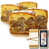 栗菓子専門店 足立音衛門 栗のテリーヌ 1本 木箱入りギフト 紙袋付き