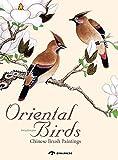 Oriental Birds: Chinese Brush Painting by Zheng Zhonghua (2015-10-07)...