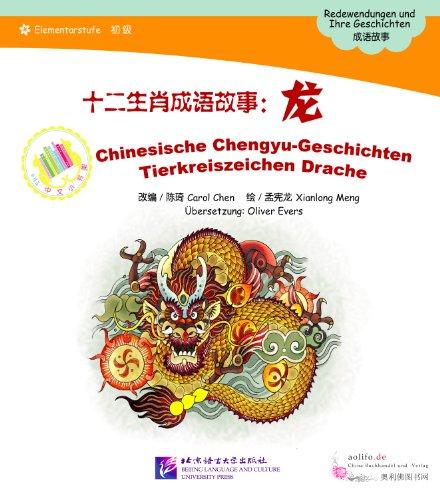 Chinesische Chengyu-Geschichten - Tierkreiszeichen Drache: Redewendungen und ihre Geschichten - Elementarstufe (600 Wörter)