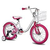 cycmoto 子供用自転車 2 3 4 5 6歳 14インチ 幼児用自転車 花と傘 ランニングバイク 誕生日プレゼ...