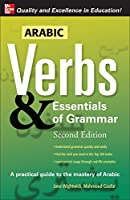 Arabic Verbs & Essentials of Grammar (Verbs and Essentials of Grammar)