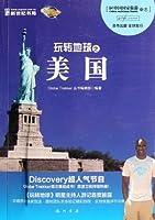 Globe Trekker- the US (Chinese Edition)