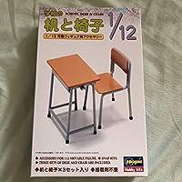 ハセガワ 1/12 フィギュアアクセサリーシリーズ 学校の 机と椅子 プラモデル FA01